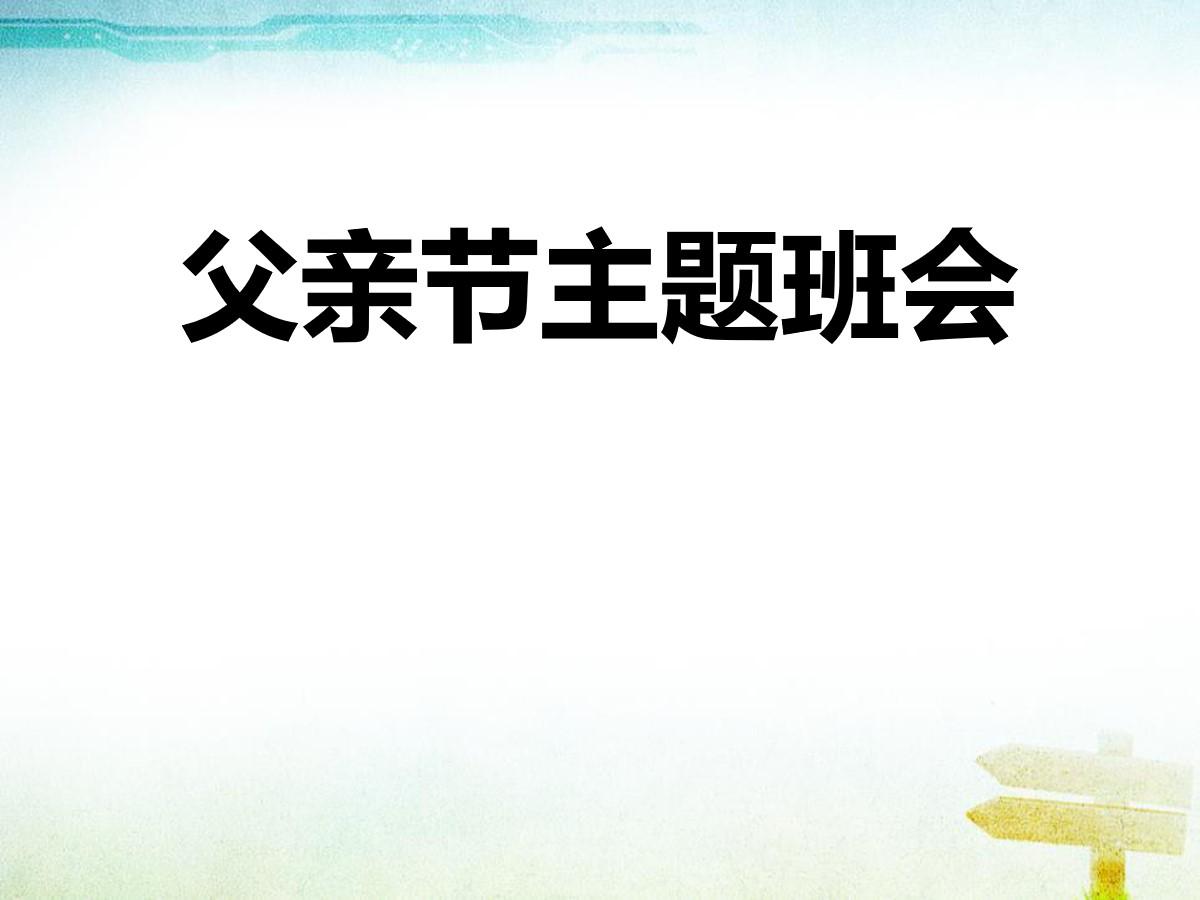 /kejian/banhui/31078.html