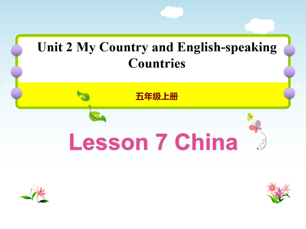 《China》My Country and English-speaking Countries PPT教学课件