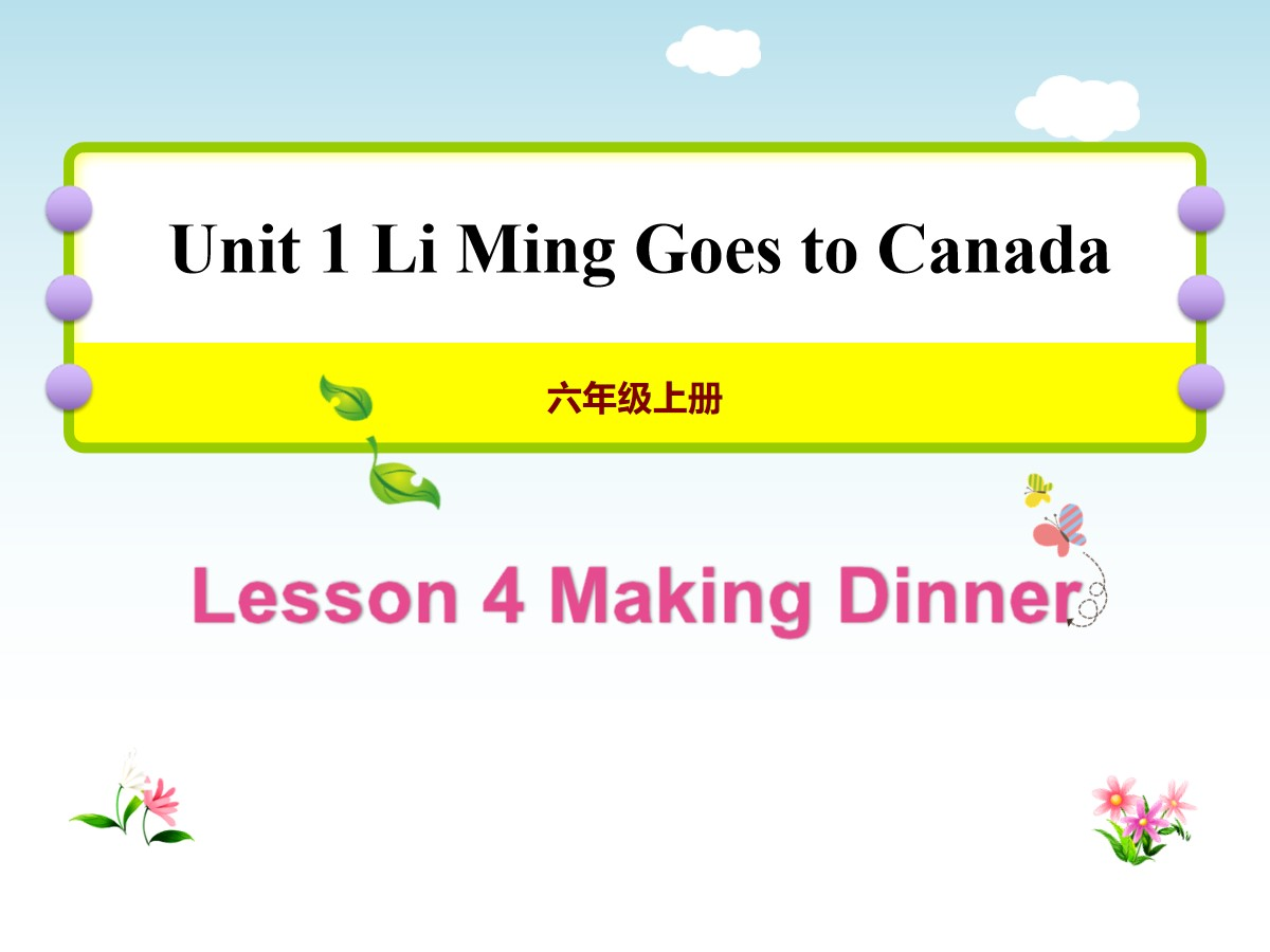 《Making Dinner》Li Ming Goes to Canada PPT教学课件