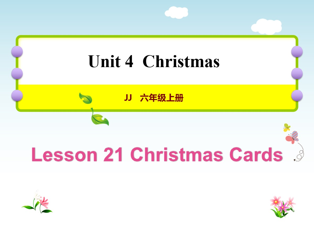 《Christmas Cards》Christmas PPT教学课件