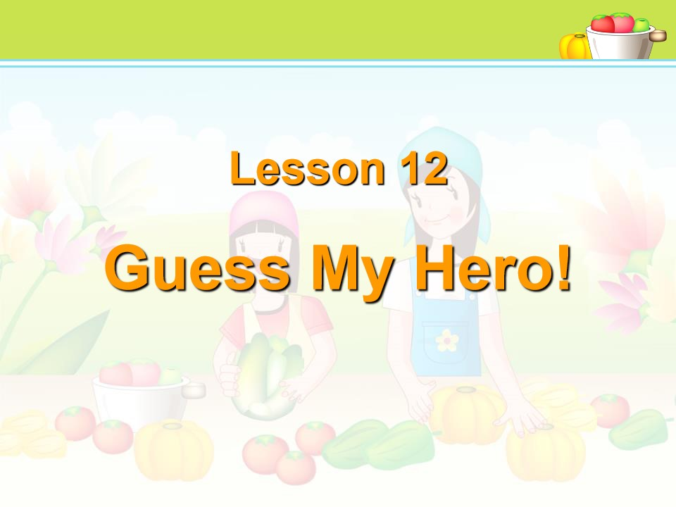 《Guess My Hero!》Great People PPT教学课件