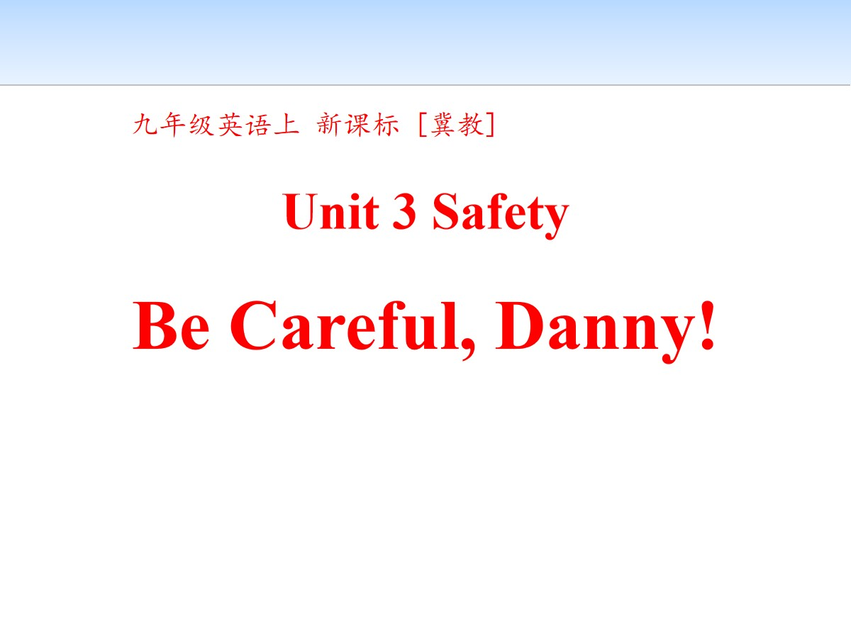 《Be Careful,Danny!》Safety PPT