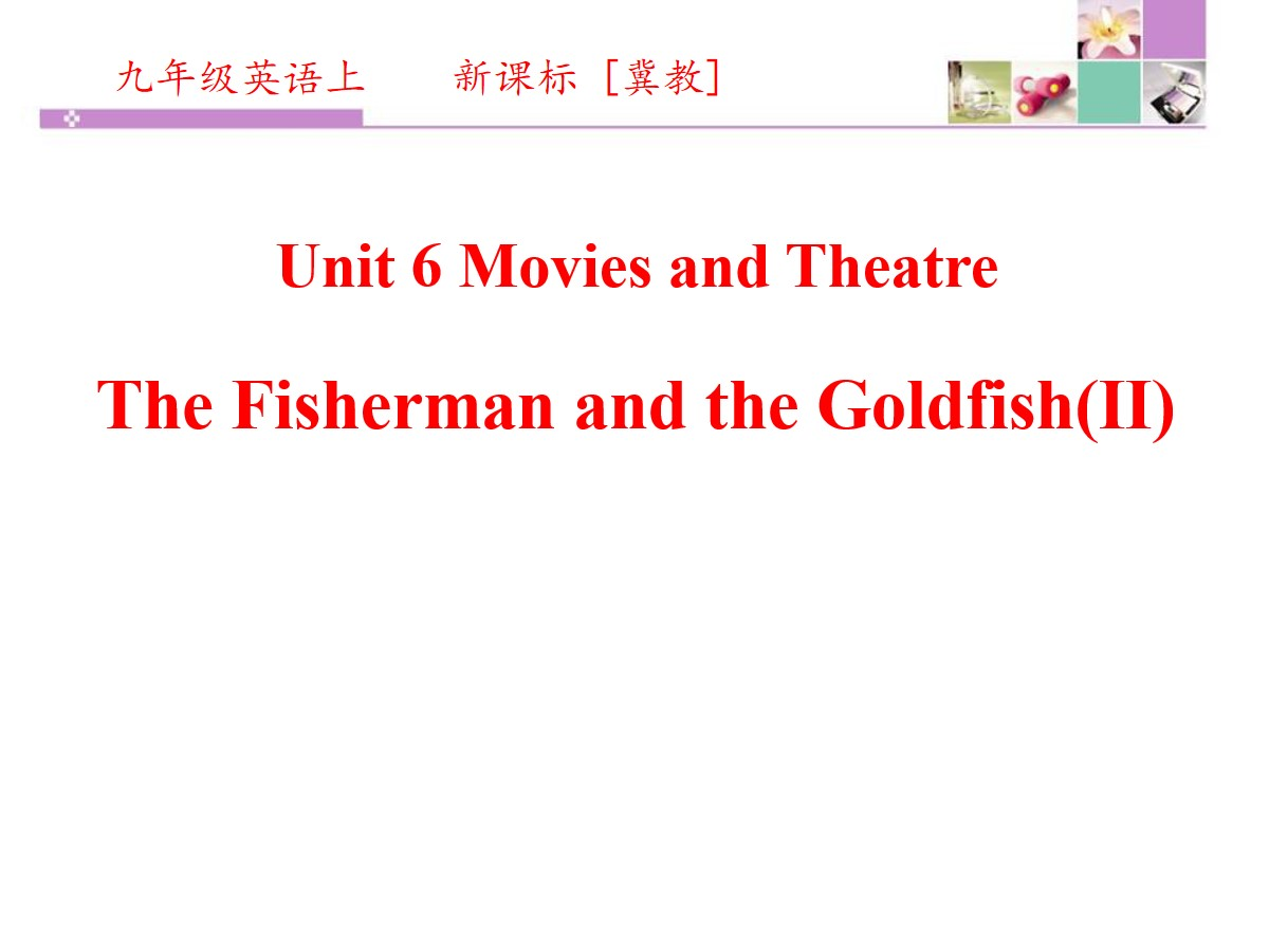 《The Fisherman and the Goldfish(Ⅱ)》Movies and Theatre PPT课件