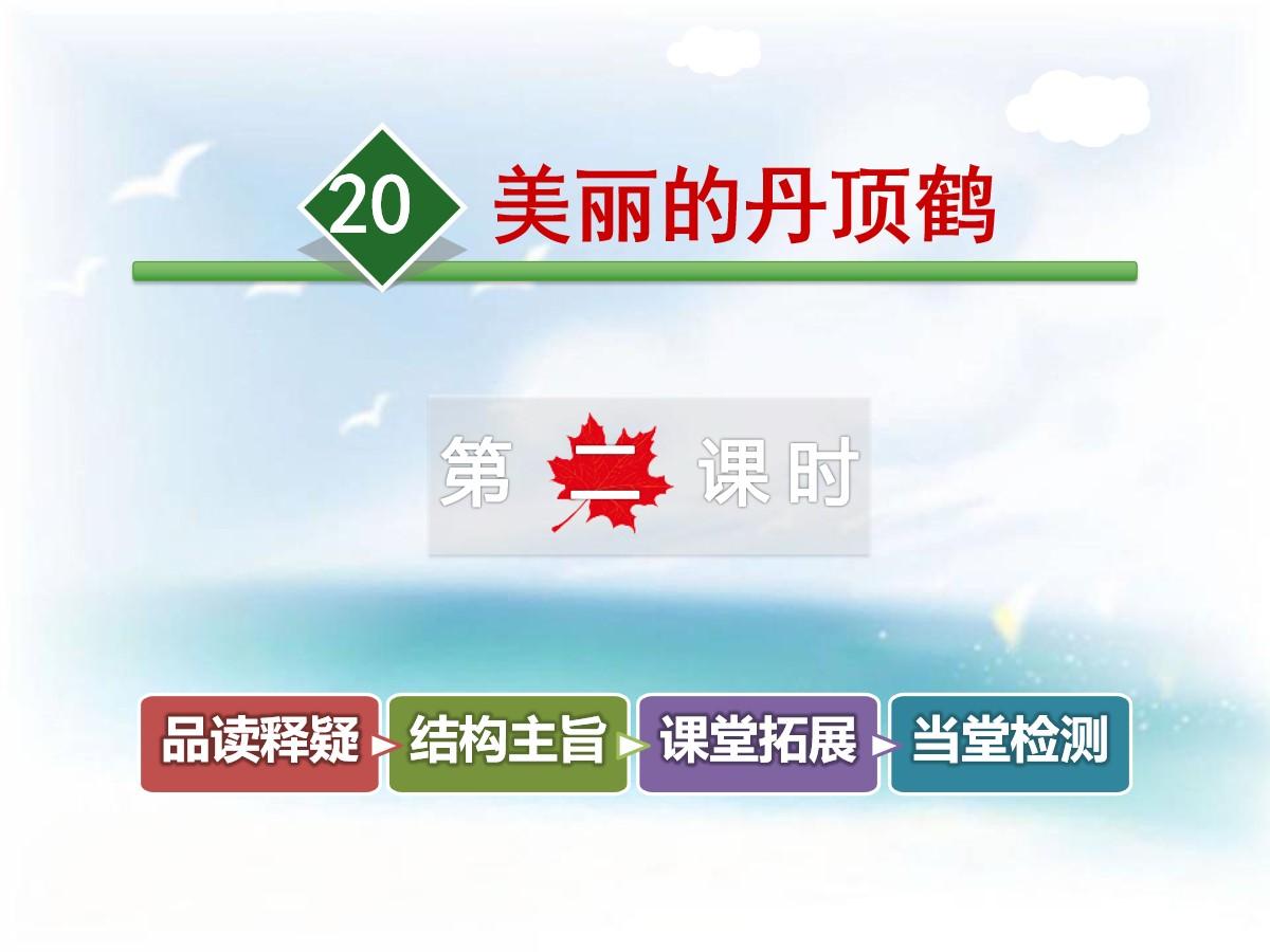 /kejian/yuwen/34702.html