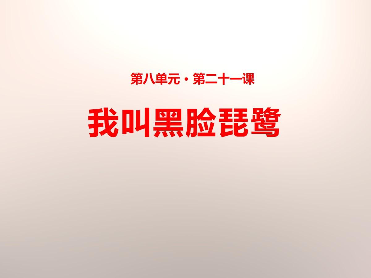 /kejian/yuwen/34703.html