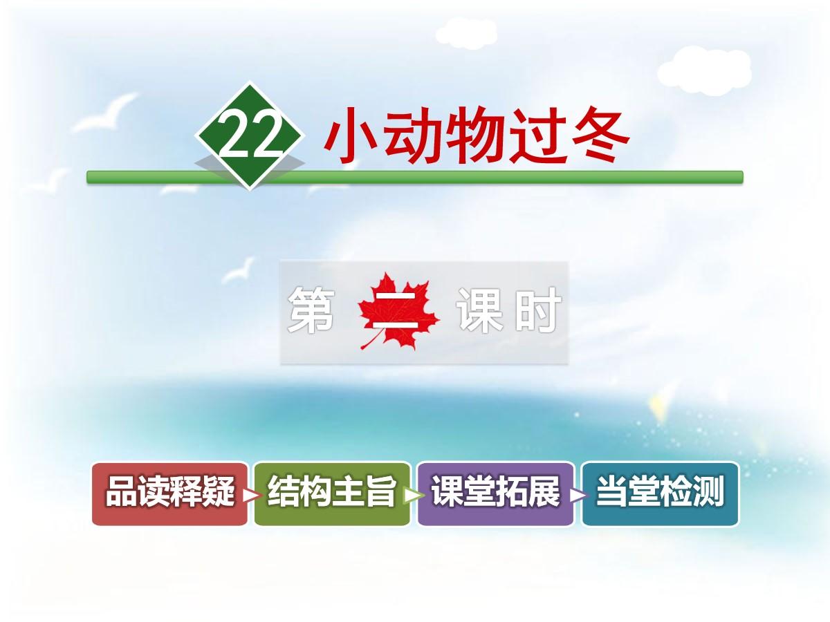 /kejian/yuwen/34706.html