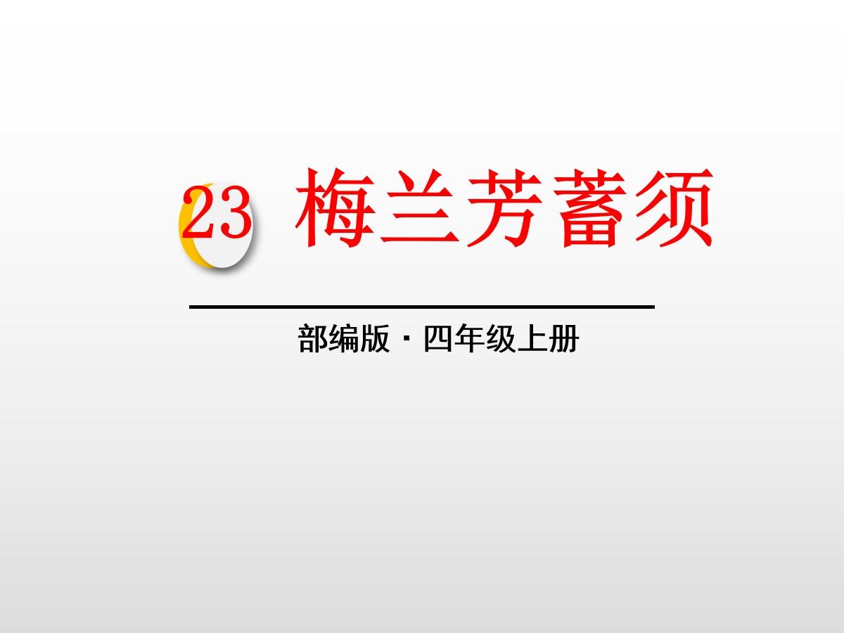 /kejian/yuwen/35667.html