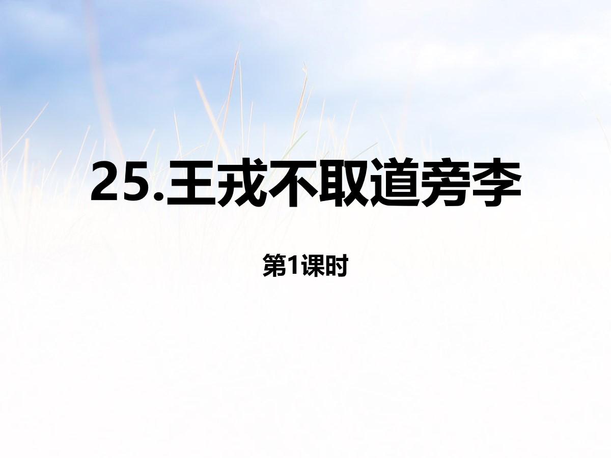 /kejian/yuwen/35674.html