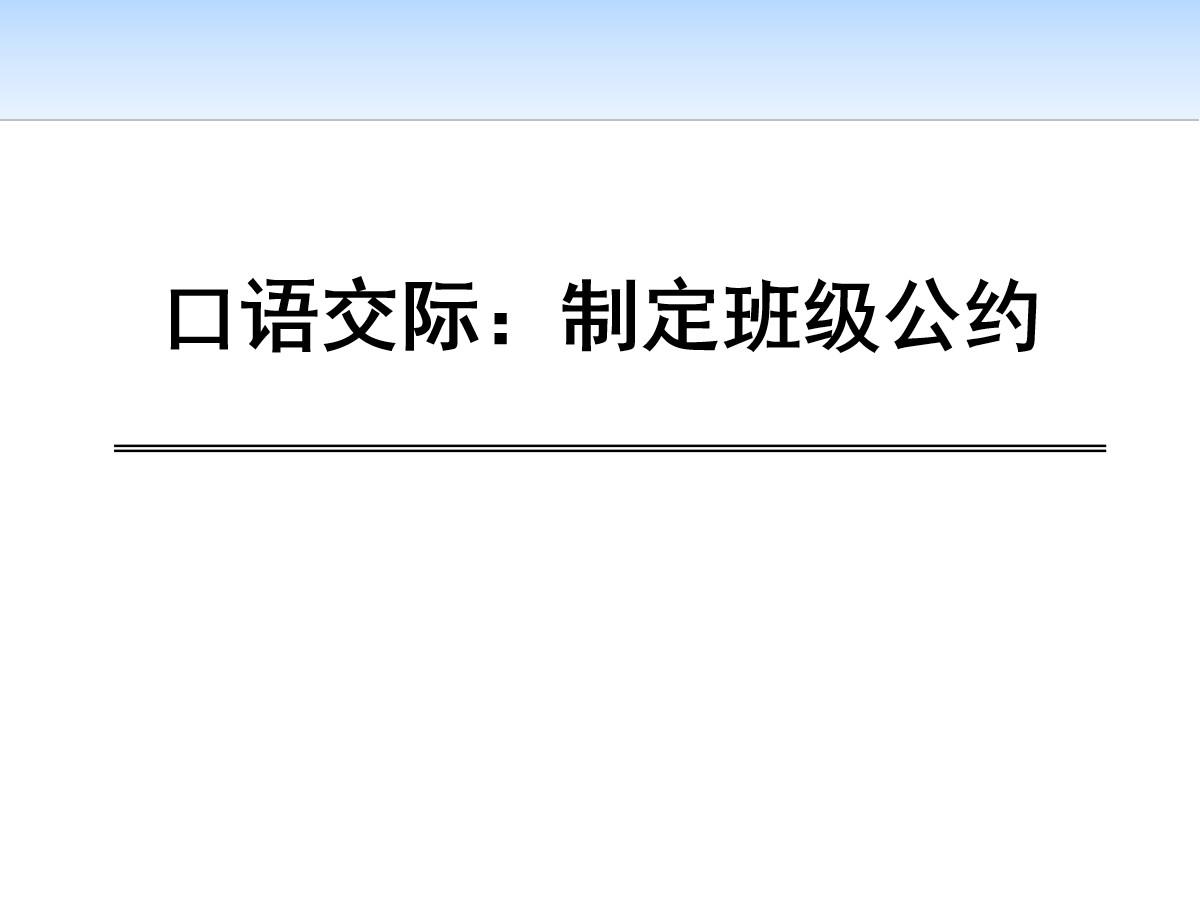 /kejian/yuwen/35703.html