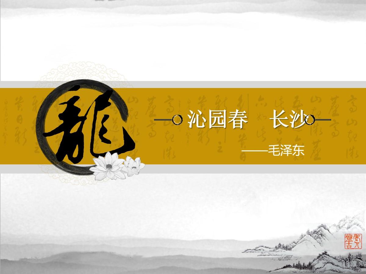 /kejian/yuwen/36016.html