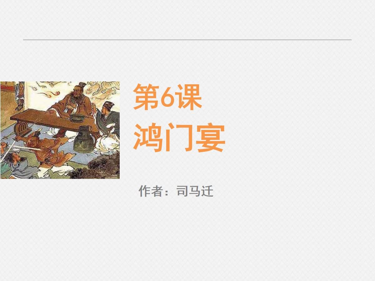 /kejian/yuwen/36045.html