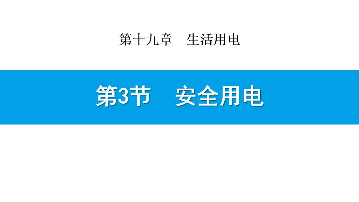 /kejian/wuli/37746.html