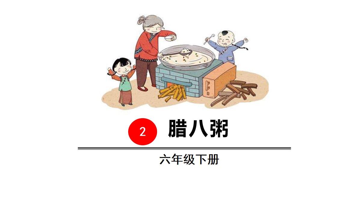 /kejian/yuwen/38321.html