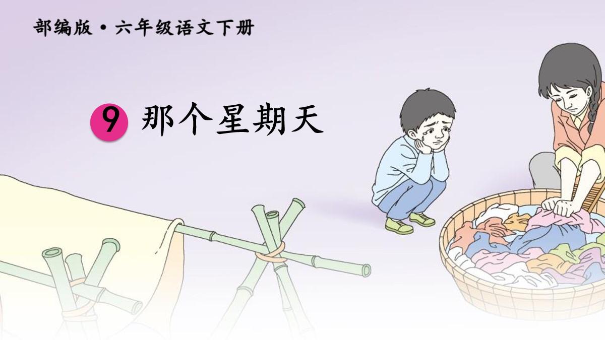 /kejian/yuwen/38342.html