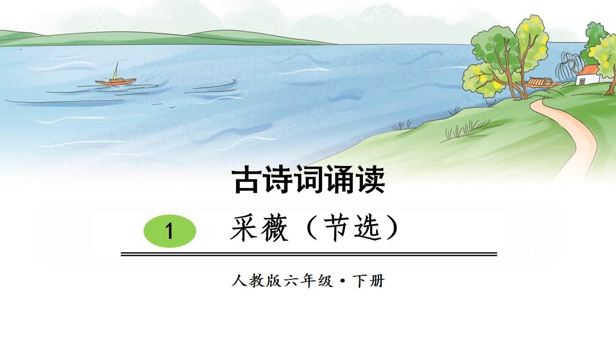 /kejian/yuwen/38381.html