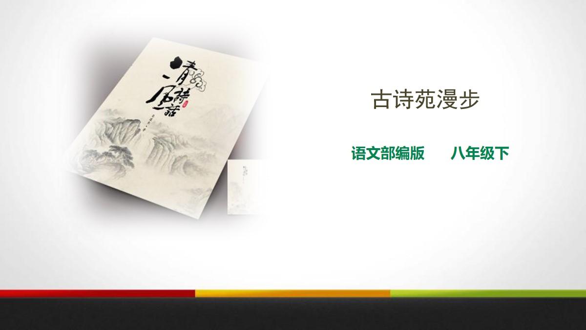 /kejian/yuwen/38487.html