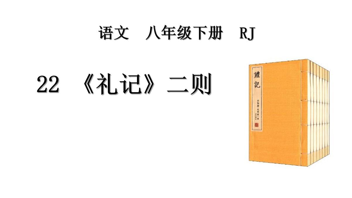 /kejian/yuwen/38516.html