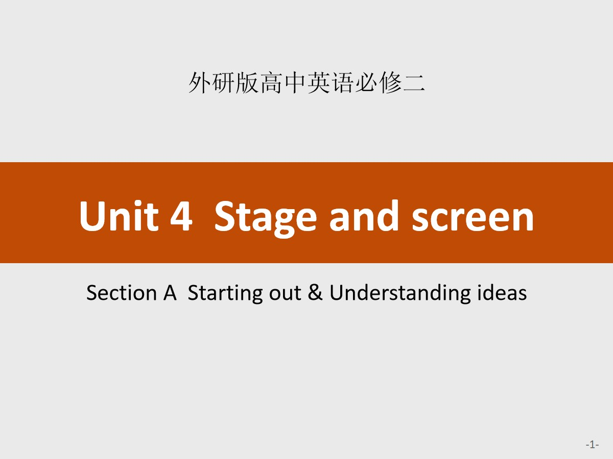 《Stage and screen》SectionA PPT