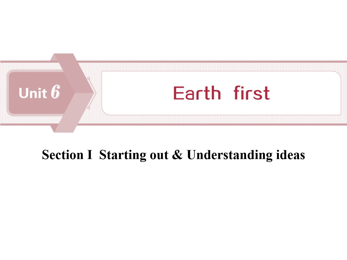 《Earth first》SectionⅠPPT