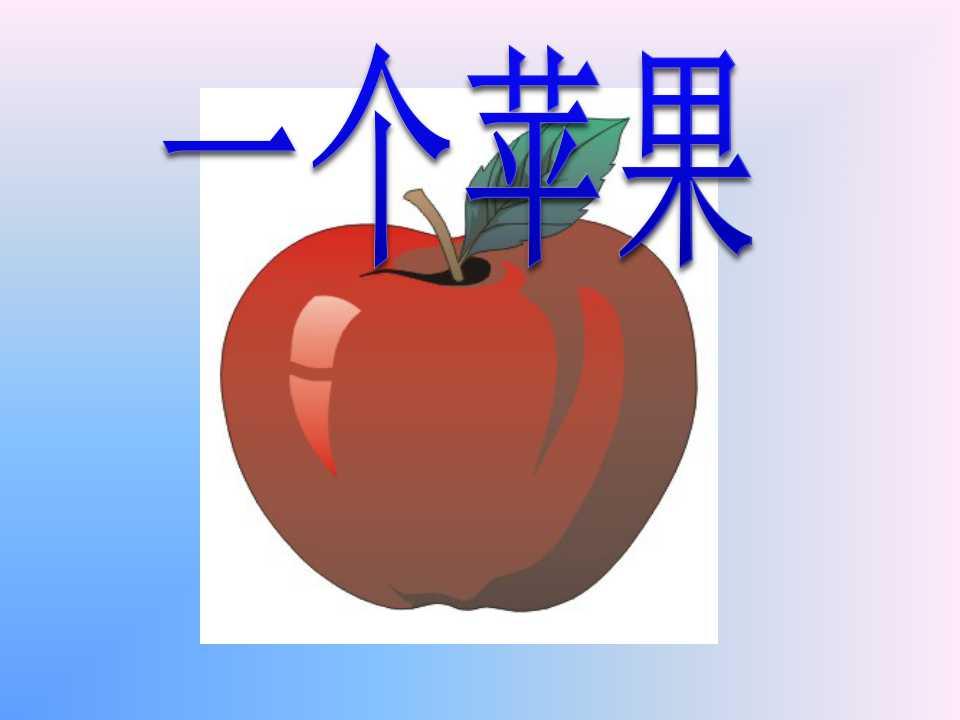/kejian/yuwen/9624.html
