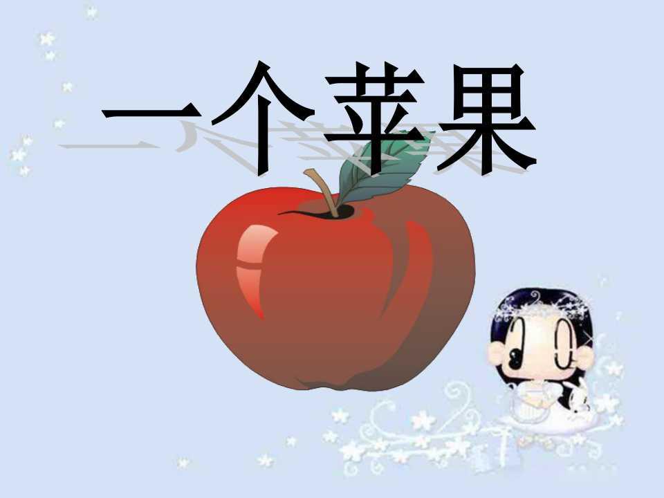 /kejian/yuwen/9625.html