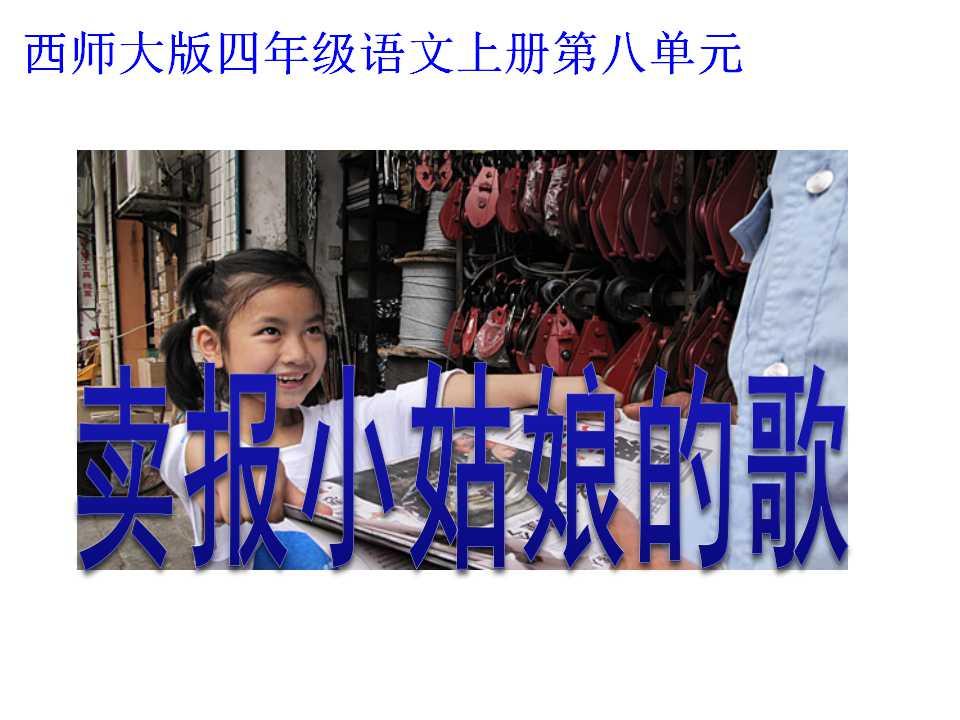 /kejian/yuwen/9626.html