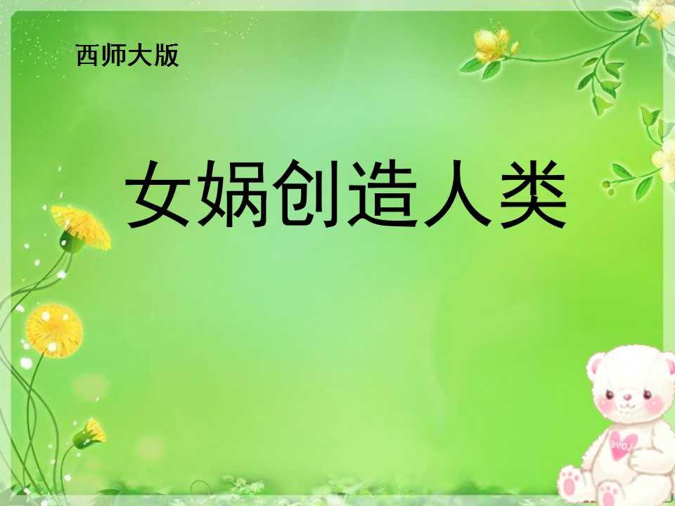/kejian/yuwen/9705.html