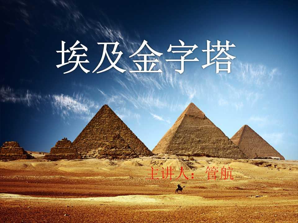 /kejian/yuwen/9707.html