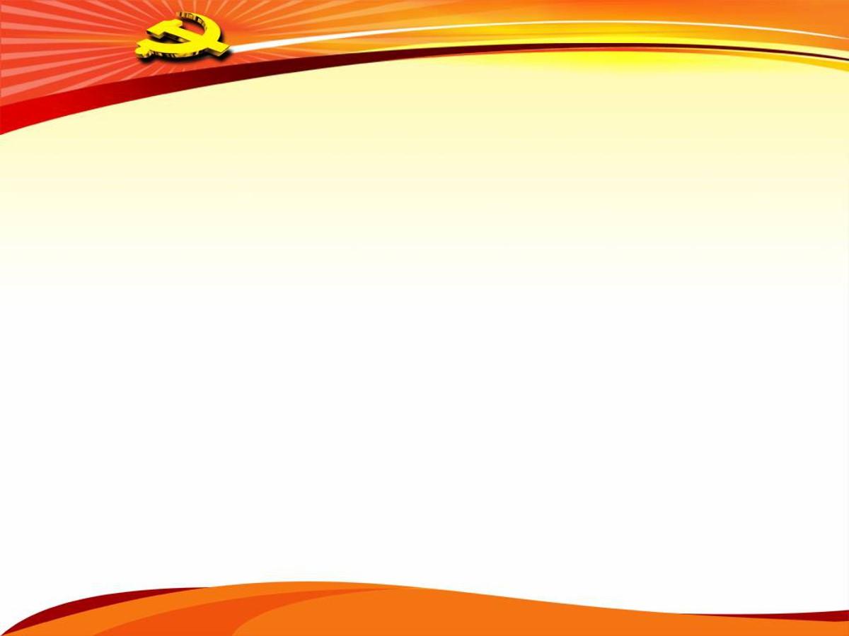 党徽背景建党节PPT背景图片