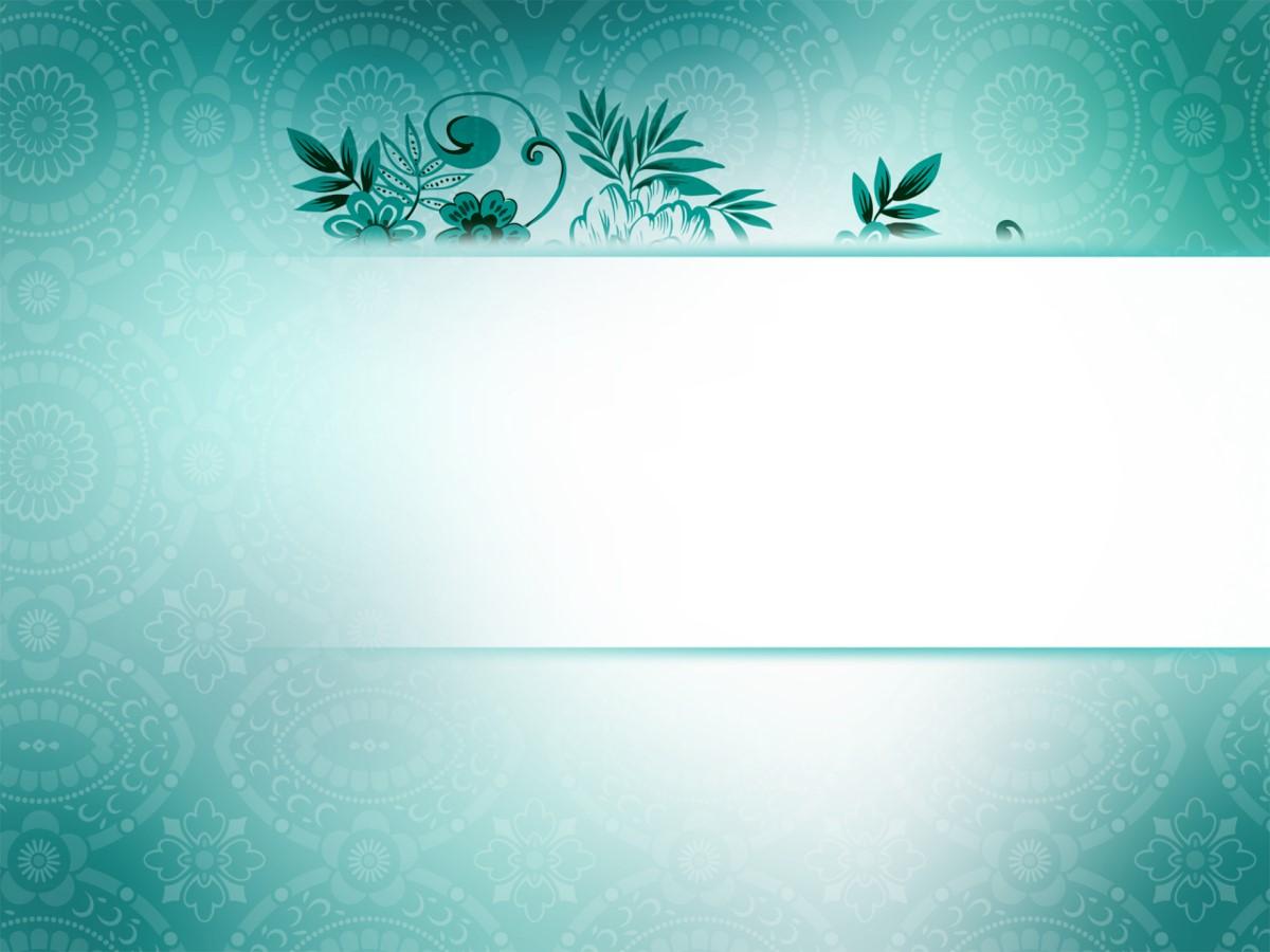 青色花纹背景艺术PPT模板