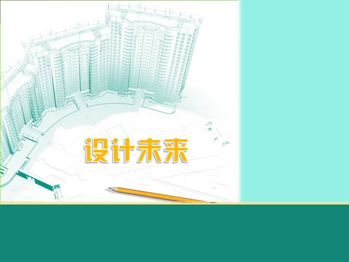 绘画风格高楼建筑PPT模板