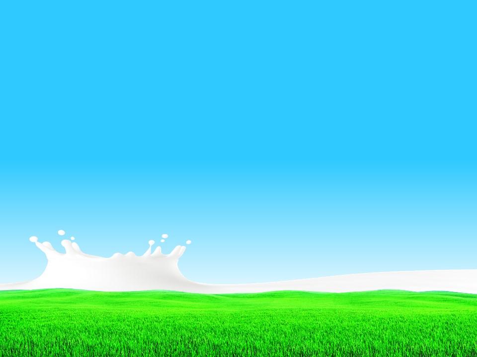 草原牛奶背景的乳制品行业PPT模板