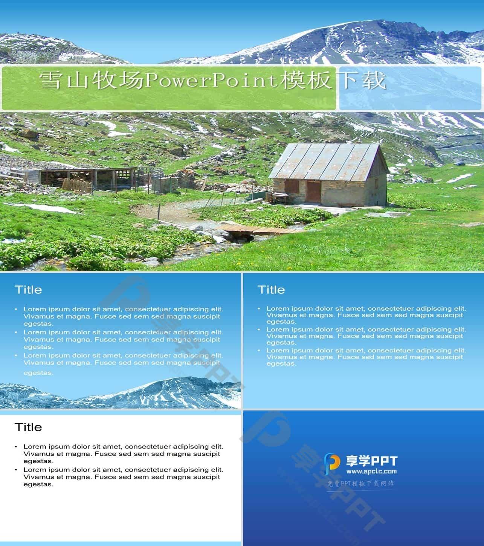 雪山牧场自然风景PPT模板长图
