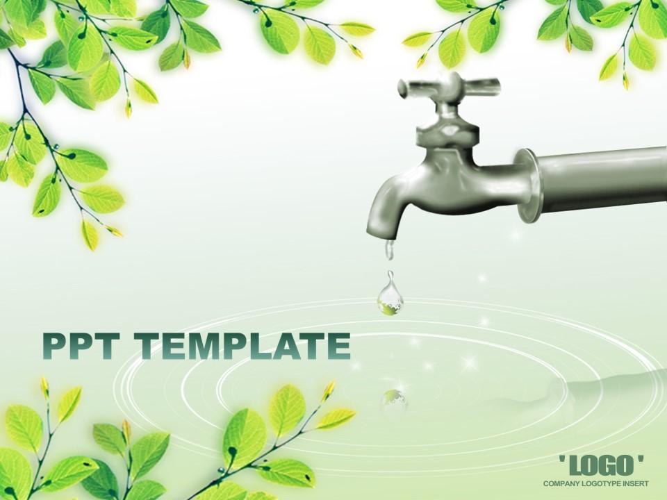 节约用水公益PPT模板