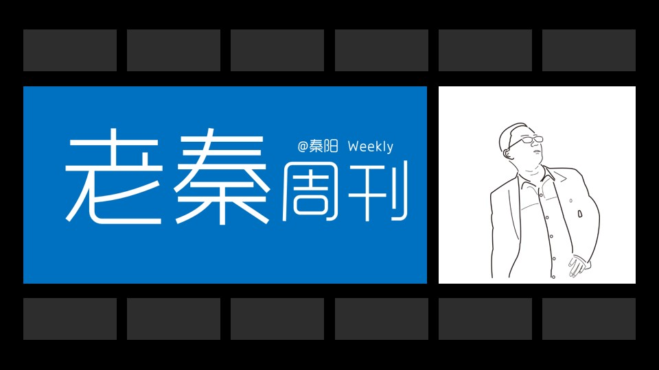 win8瓷片新闻阅读APP界面风格PPT模板