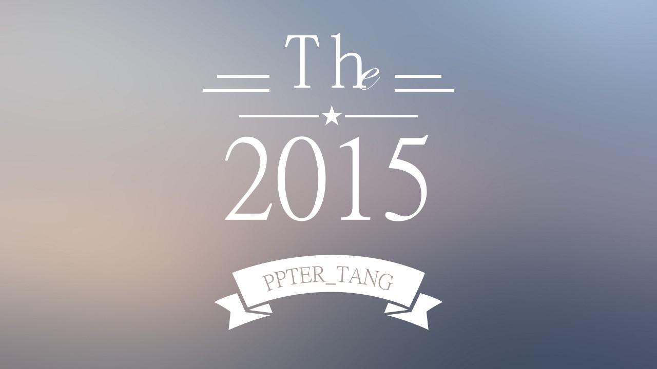IOS风格设计2015年PPT封面模板