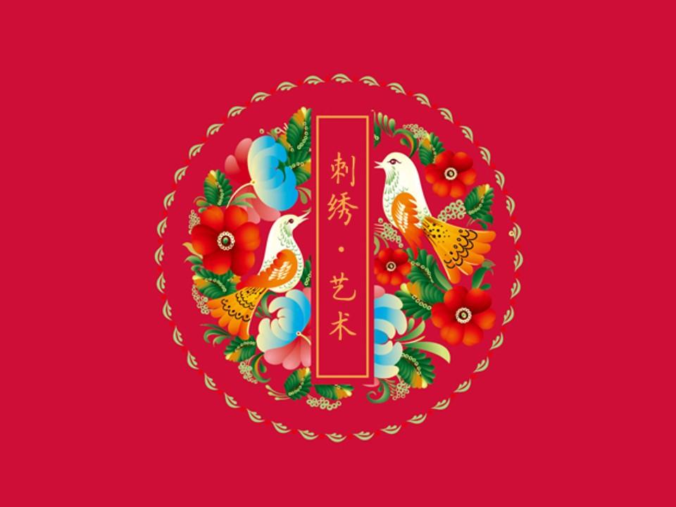 刺绣介绍 刺绣艺术中国风PPT模板