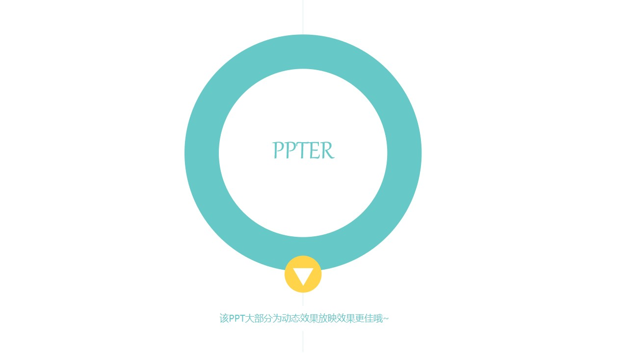 PPT设计师自我介绍与作品展示个人简历PPT模板