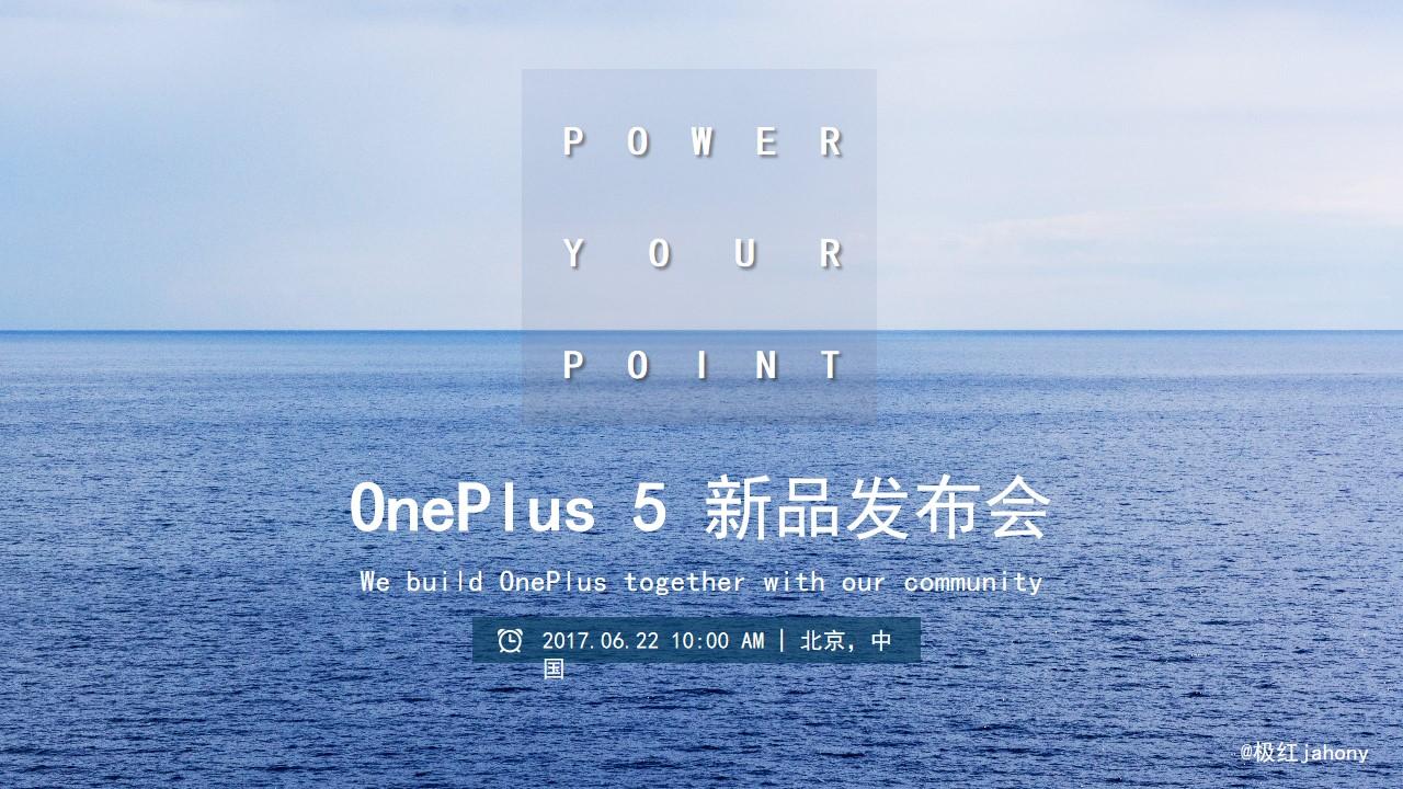 极简高大上一加手机OnePlus 5 新品发布会PPT模板