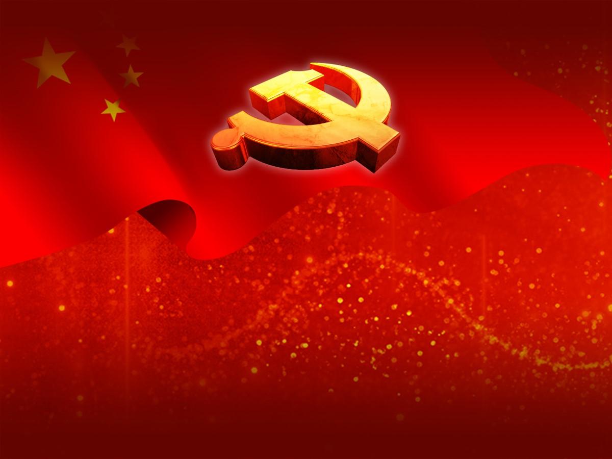 党徽背景的动态建党节幻灯片模板