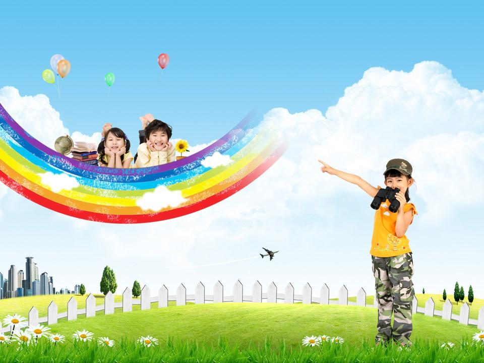 彩虹端的孩童科教幻教类行业PPT模板