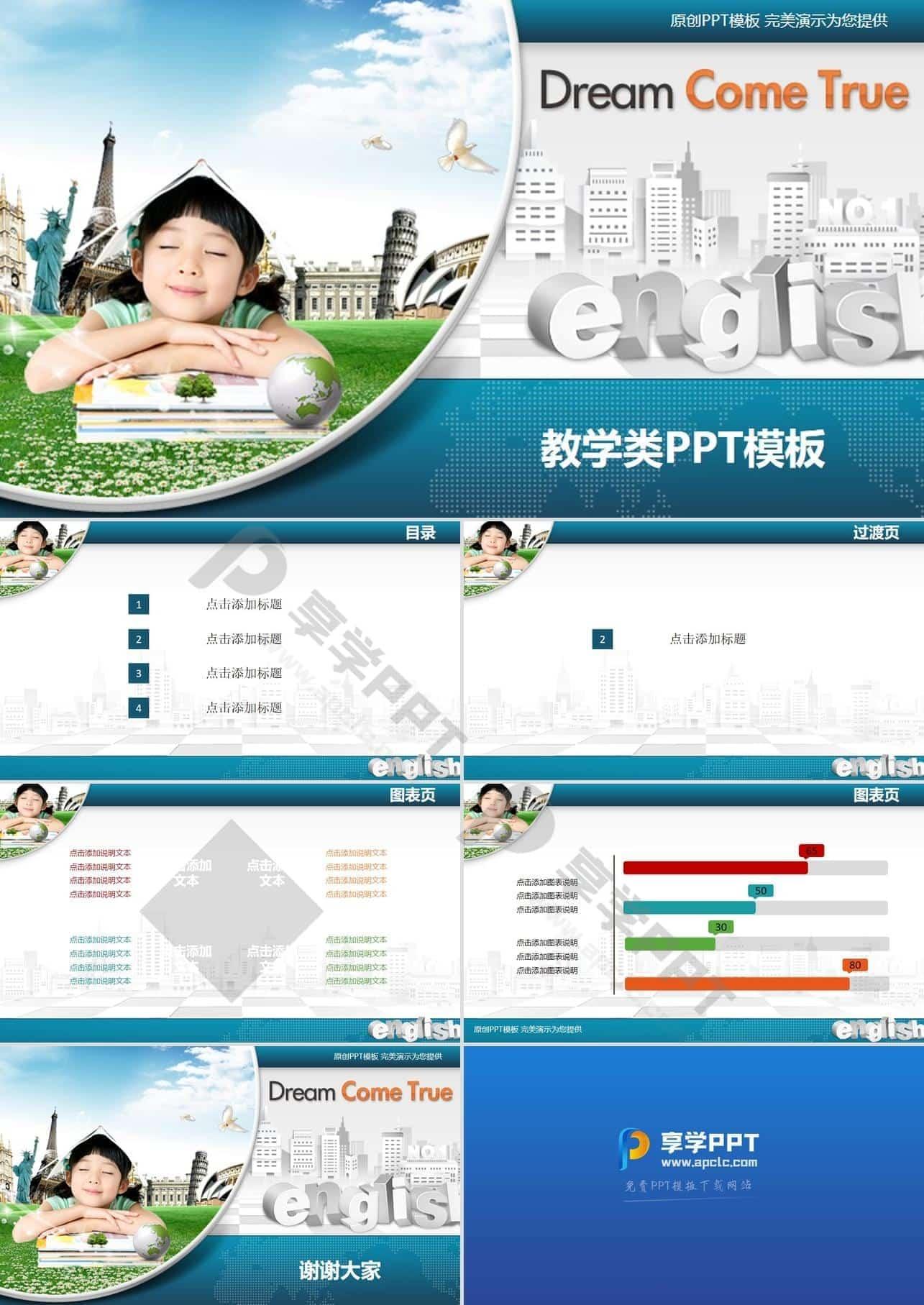 新冠病毒肺炎抗疫工作报告PPT模板长图