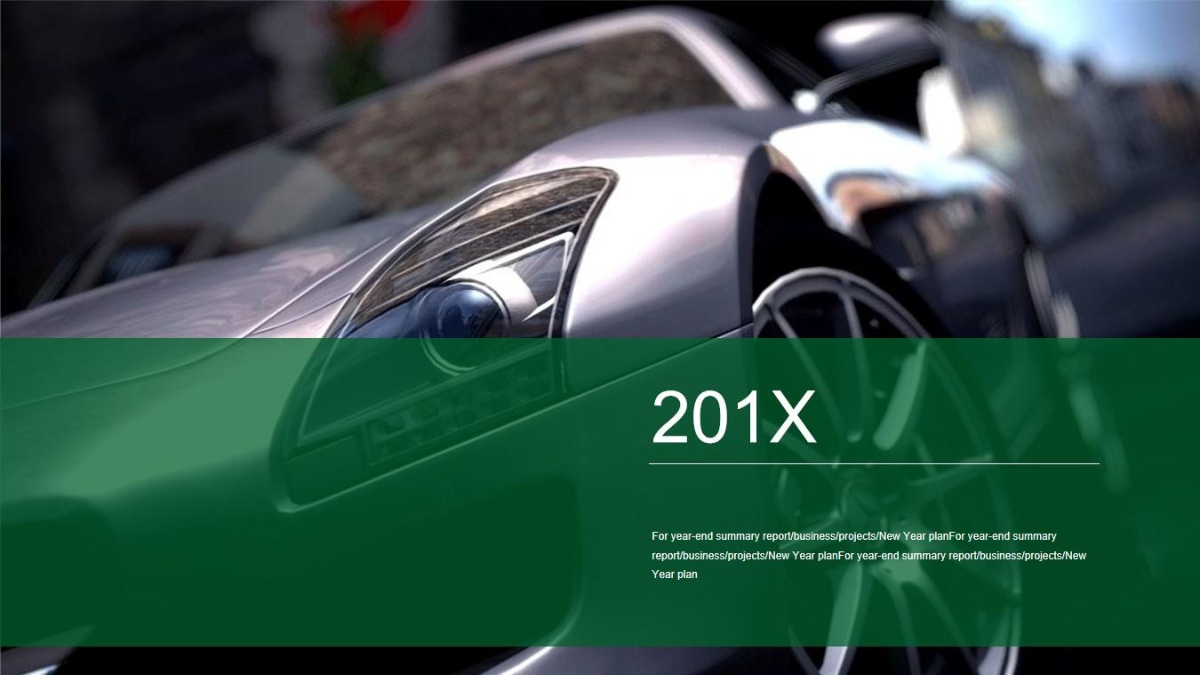 保时捷包车背景的汽车销售行业PPT模板