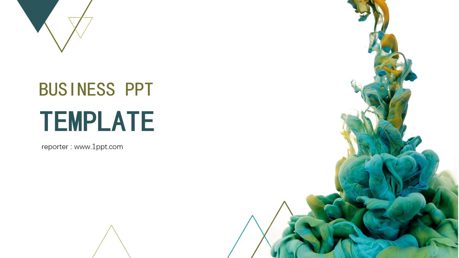 绿色简洁创意油漆颜料背景艺术设计PPT模板