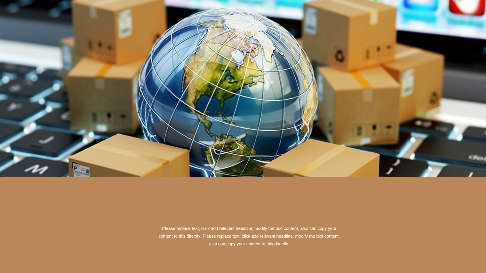 包装箱背景的物流行业PPT模板