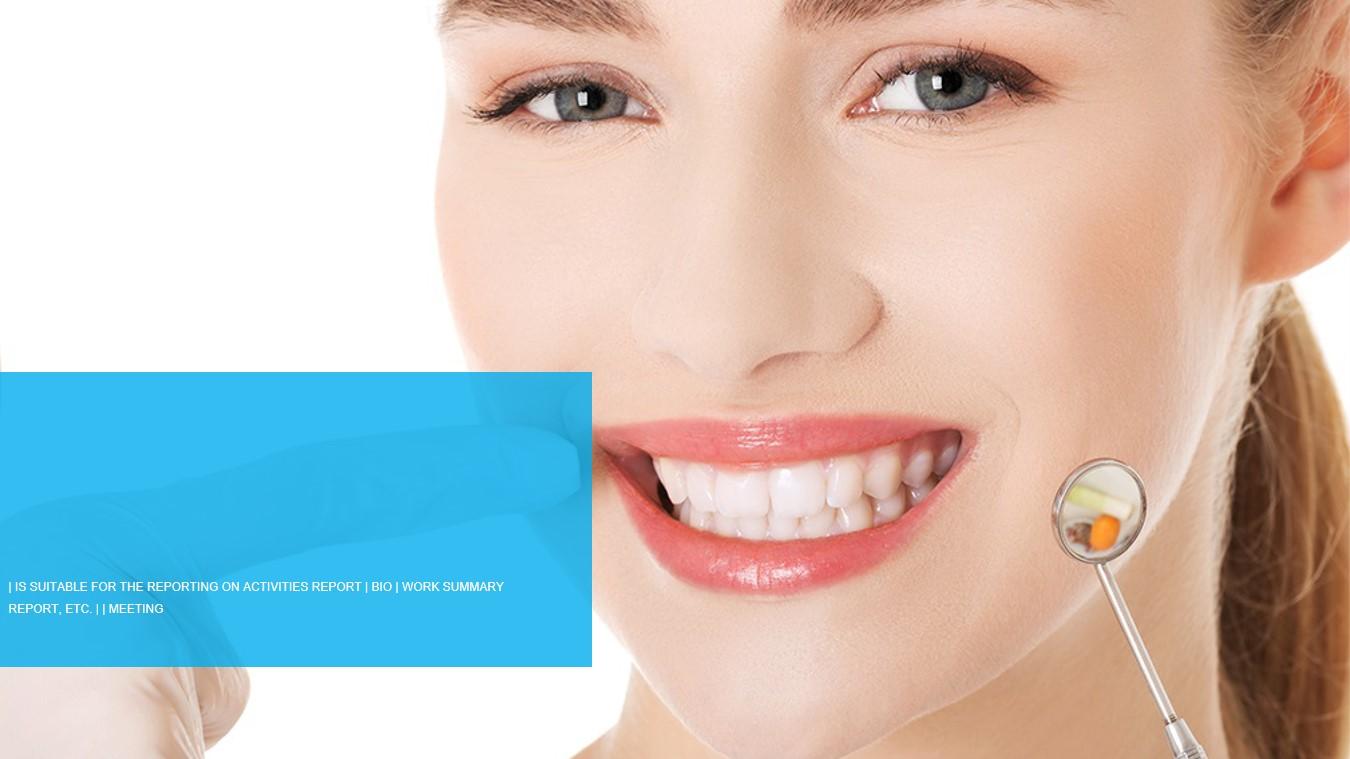 牙科口腔护理PPT模板