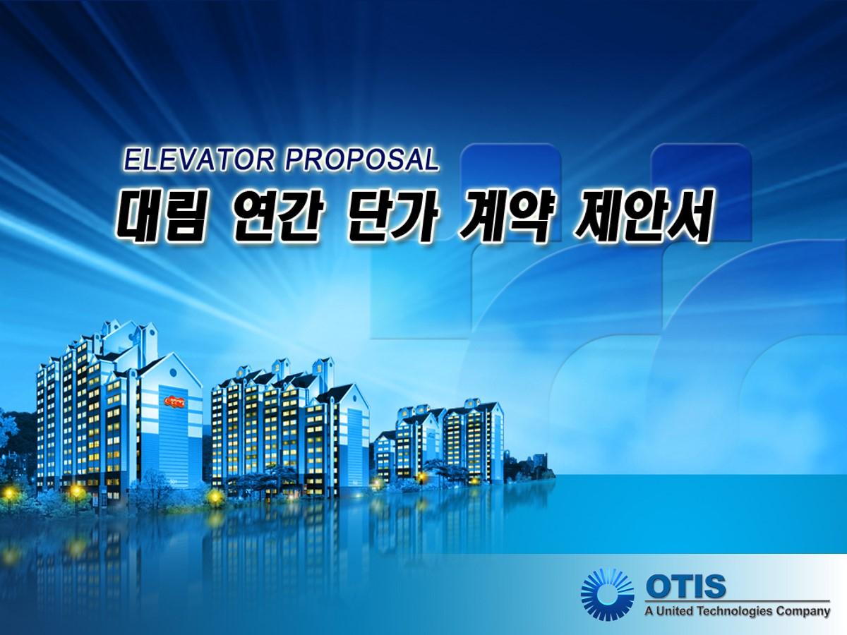 韩国建筑动态PPT模板