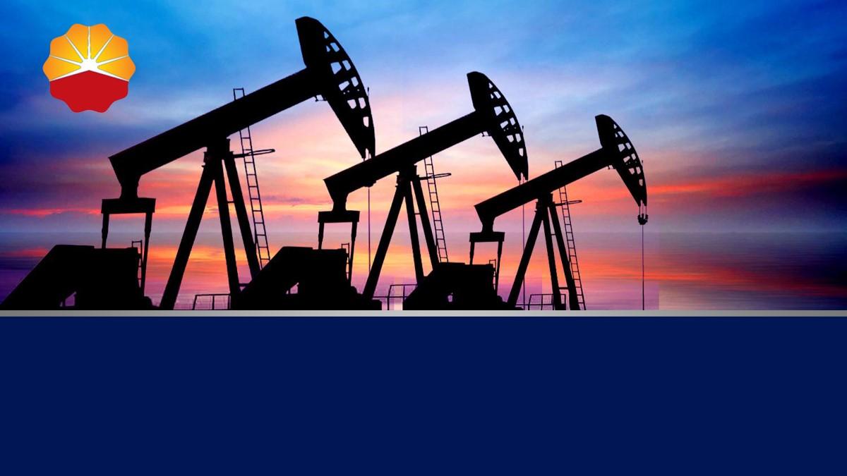 采油机剪影背景的中石油PPT模板
