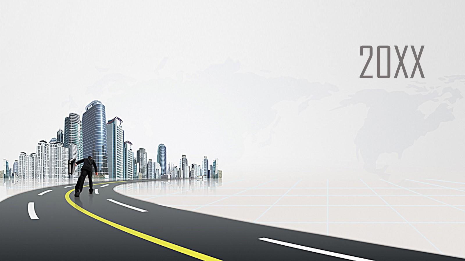 实用商业融资计划书PPT模板