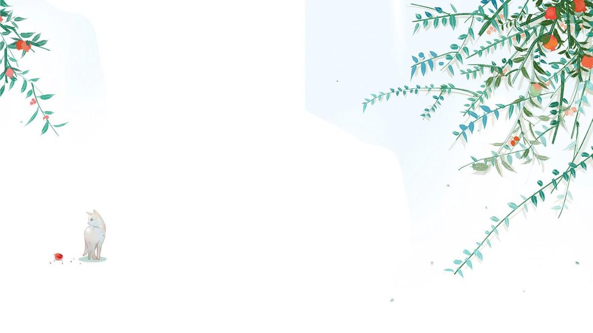 简洁石榴幻灯片背景图片